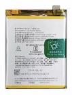 Аккумуляторная батарея для Oppo Realme 5 (RMX1911)