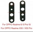 Стекло камеры для Oppo Realme X50 (RMX2051)