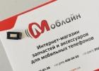 Слуховой динамик спикер для Meizu M5s