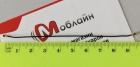 Коаксиальный кабель для Meizu M5s