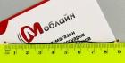 Коаксиальный кабель для Xiaomi Mi4c