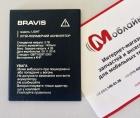 Аккумуляторная батарея для Bravis Light