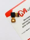 Основная камера для Nomi i4070 Iron-M