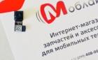 Фронтальная камера для Meizu M5C
