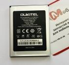 Аккумуляторная батарея (2000mAh) для Oukitel C3 (1ICP4/58/73)