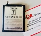 Аккумуляторная батарея BT710 для Meizu M5C