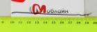 Коаксиальный кабель для Meizu M5C