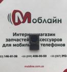 Основная камера для DOOGEE DG700