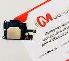 Внешний динамик бузер для Xiaomi Mi5s