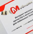 Слуховой динамик спикер для Xiaomi Mi5s