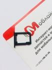 Sim холдер для Samsung SM-T710 UD
