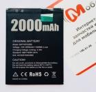 Аккумуляторная батарея для DOOGEE X50