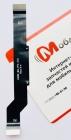 Основной шлейф для Xiaomi Note 6 Pro (Original)