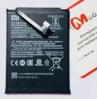 Аккумуляторная батарея BN4A для Xiaomi Redmi Note 7 (Original)