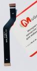 Основной шлейф для Xiaomi Redmi Note 7