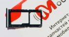 Симхолдер для Xiaomi Redmi Note 7 (Original)