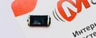 Слуховой динамик для Lenovo A6020a46