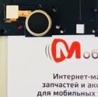 Датчик отпечатка пальцев для Lg 5x (Original)