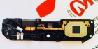 Полифонический динамик для Xiaomi Redmi 7