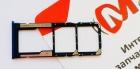 Симхолдер для Xiaomi Redmi 7