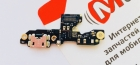Нижняя плата для Xiaomi Redmi 7