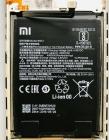 Аккумуляторная батарея BN51 для Xiaomi Redmi 8/8a