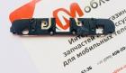 Антенный блок для MOTO Z (XT1650-05) Оригинал