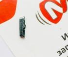 Пластиковые кнопки громкости и включения для DOOGEE X60L (Original)