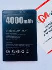 Аккумуляторная батарея для DOOGEE X70 (Original)