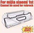Коробка сбора мусора для пылесоса Xiaomi mijia 1st