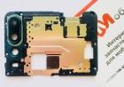 Пластиковая рамка для Huawei P Smart Z (51093WVH)