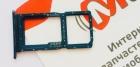 Simholder для Huawei P Smart Z (51093WVH) Оригинал