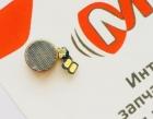 Вибромотор для Huawei P Smart Z (51093WVH) Оригинал