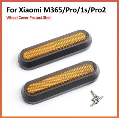 Боковые отражатели заднего колеса для электросамоката Xiaomi mijia M365 Pro/Pro 2/1S