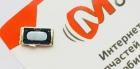 Слуховой динамик для Blackview BV5500 (Original)