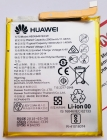 Аккумуляторная батарея HB366481ECW (3000mah) для Huawei P9 lite