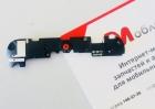 Пластиковая рамка для Huawei Y6 Pro Ascend (TIT-U02)
