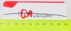 Коаксиальный кабель для Huawei Y6 Pro Ascend (TIT-U02)