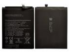 Аккумуляторная батарея для Samsung Galaxy A10s