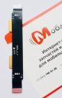 Основной межплатный шлейф для Meizu M8 (Original)