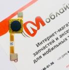 Шлейф датчика отпечатка пальцев для Meizu M8 (Original)