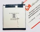 Аккумуляторная батарея для Meizu M8 4/64 (Original)