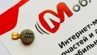 Вибромотор для Meizu M8 (Original)