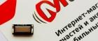 Слуховой динамик для Meizu M8 (Original)