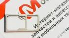 Симхолдер для Meizu M8 (Original)