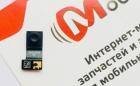 Фронтальная камера для Meizu M8 (Original)