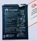 Аккумуляторная батарея HB396286ECW для Huawei P Smart 2019 (Original)