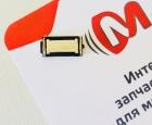 Слуховой динамик для Meizu M6 mini (M711H)