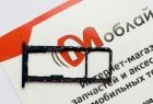 Кардхолдер для Asus ZenFone Max M1 ZB555KL (Original)