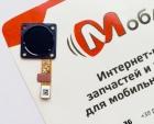 Датчик отпечатка пальцев для Asus ZenFone Max M1 ZB555KL (Original)